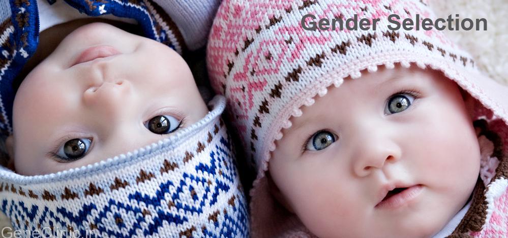 نکات مهمی که زوجین متقاضی تعیین جنسیت باید توجه داشته باشند.